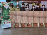 군위군, 농산물 팔아주기 행사 활발